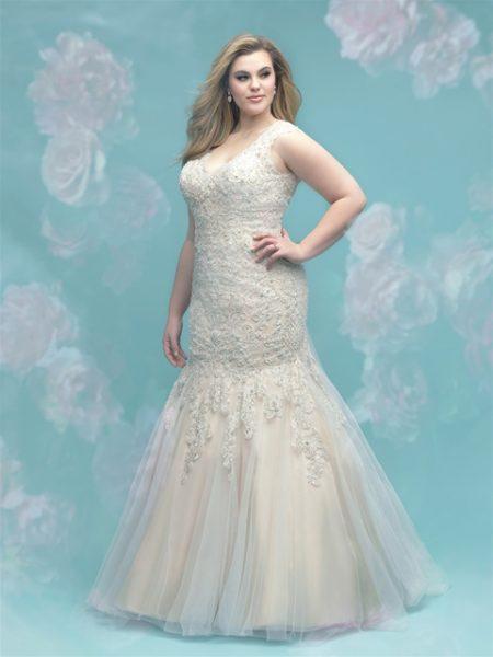 Sexy Mermaid Wedding Dress By Allure Bridals